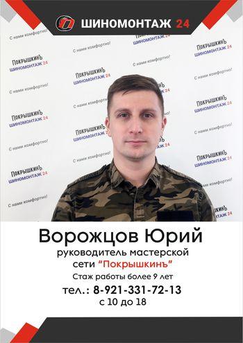Казакова, 25