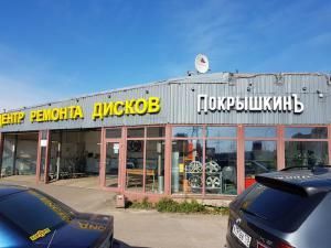 Шиномонтаж 24 часа Красносельский район М.Казакова 29А