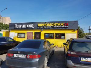 Шиномонтаж 24 часа Красносельский район Народного Ополчения 207