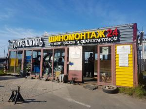 Шиномонтаж 24 часа Красносельский район МюКазакова 25