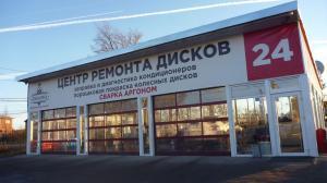 Шиномонтаж 24 часа Ломоносовский район Ропшинское шоссе 26
