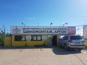 Волхонское шоссе 125/1