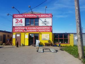 Шиномонтаж 24 часа Красносельский район Волхонское шоссе 125/2