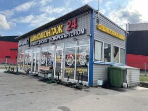 Шиномонтаж 24 часа Комендантский проспект 3А-2