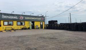 Шиномонтаж 24 часа Волхонское шоссе 125/1